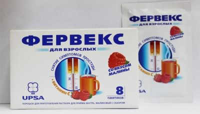 Fervex Powder for relieving cold symptoms